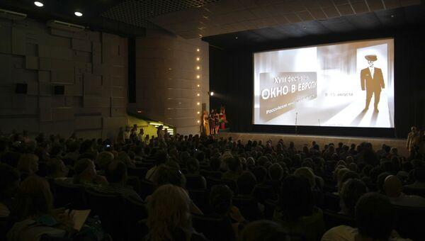 Кинофестиваль. Архивное фото