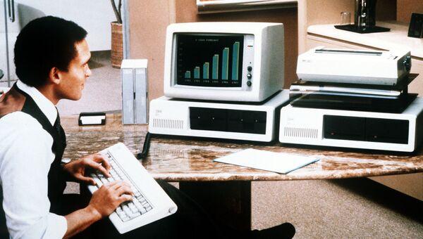 Работа за компьютером IBM