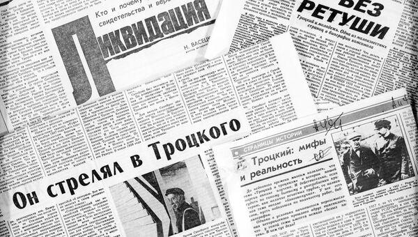 Газетные публикации о наркоме иностранных дел Льве Давидовиче Троцком