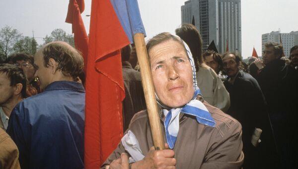 Участница митинга у тюрьмы Матросская тишина, где содержатся члены ГКЧП. 1992 год