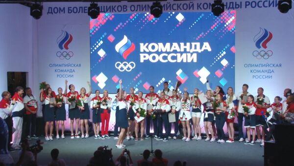 Мы приехали чтобы победить – медалисты ОИ-2016 на церемонии в Русском доме