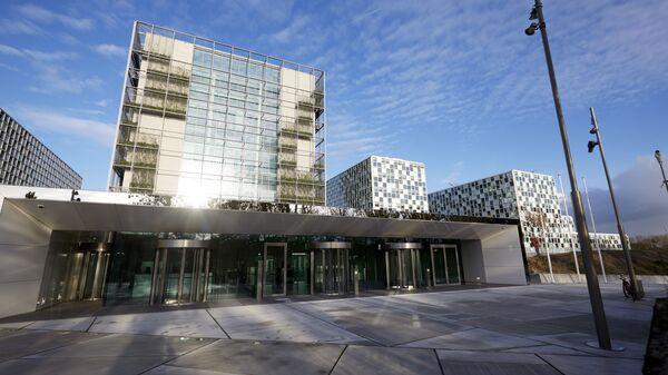 Здание Международного уголовного суда. Архивное фото
