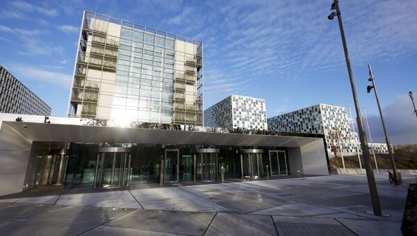 Здание Международного уголовного суда в Гааге, Нидерланды.Архивное фото