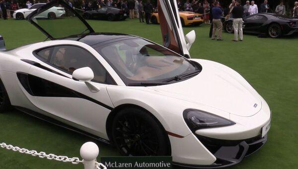 McLaren 570GT, Lincoln Navigator 2016 и другие экспонаты Concours d' Elegance