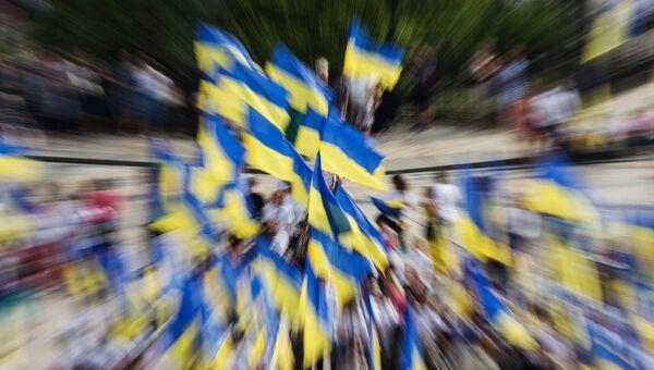 Праздничные мероприятия в Киеве, посвященные Дню флага Украины . Архивное фото