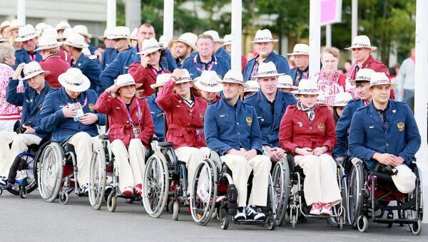 Российская паралимпийская сборная. Архивное фото