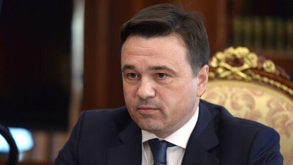 Губернатор Московской области Андрей Воробьёв. Архивное фото