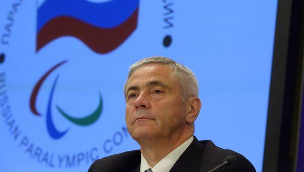 Первый вице-президент Паралимпийского комитета России Павел Рожков. Архивное фото