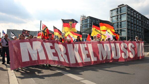 Акция протеста против политики Ангелы Меркель в Берлине. Архивное фото