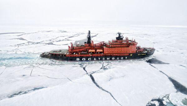 Ледокол 50 лет Победы в льдах Арктики. Архивное фото