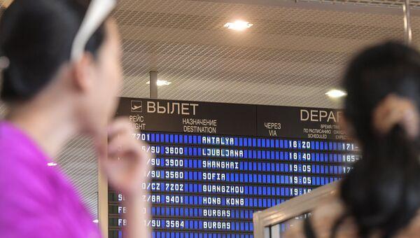 Чартерный рейс в Турцию. Архивное фото