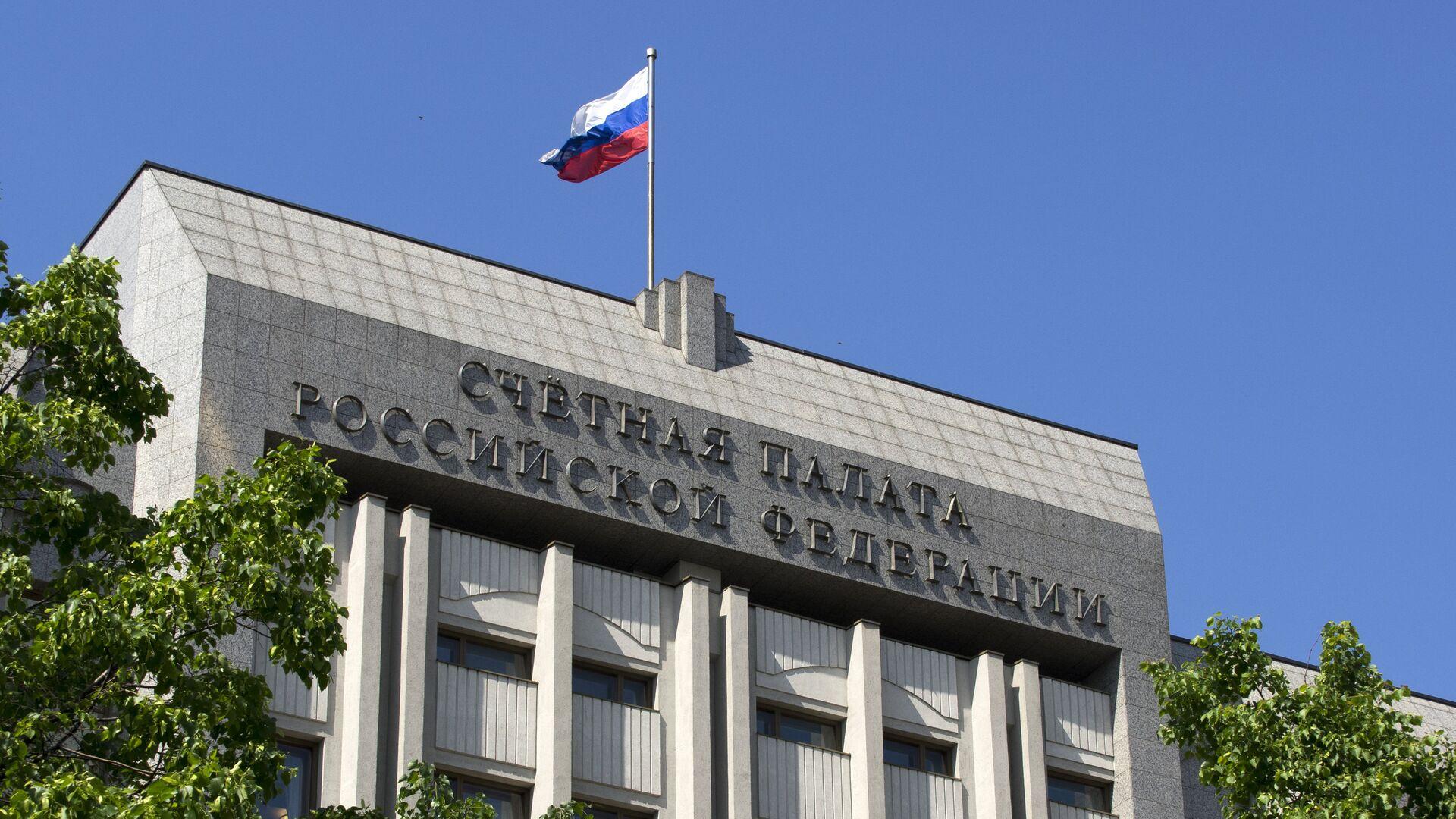 Здание Счетной Палаты РФ в Москве - РИА Новости, 1920, 22.06.2021
