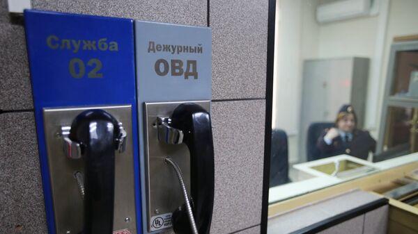 Телефоны в дежурной части ОВД