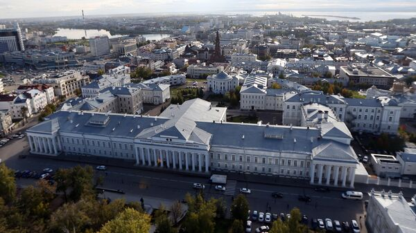 Вид на город Казань