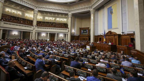 Верховная Рада Украины. Архивное фото