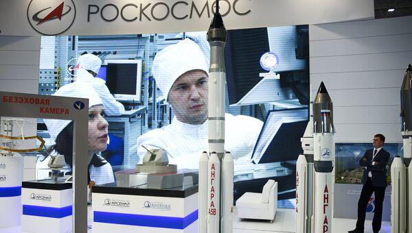 Роскосмос. Архивное фото