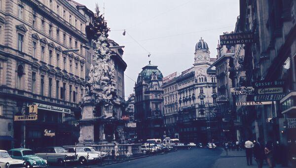Улица Кертнерштрассе. Вена. Архивное фото