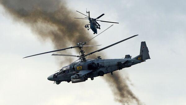 Вертолеты огневой поддержки Ка-52 Аллигатор. Архивное фото