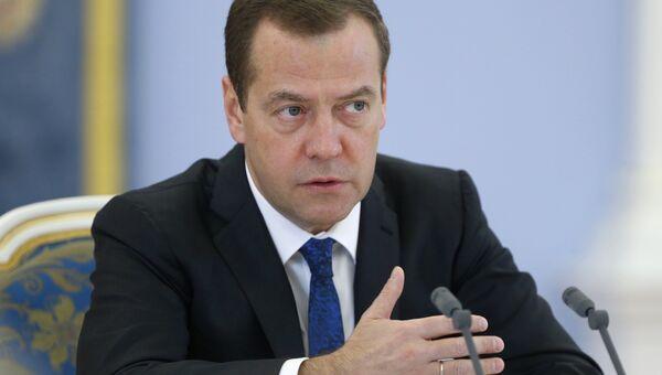 Председатель правительства РФ Дмитрий Медведев проводит в подмосковной резиденции Горки заседание кабинета министров РФ. 14 сентября 2016