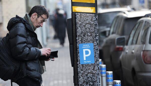 Оплата парковки. Архивное фото
