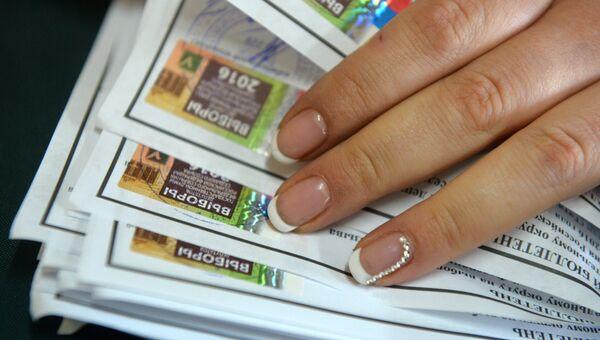 Избирательные бюллетени на выборах в Госдуму. Архивное фото