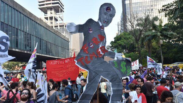 Акция протеста против правительства президента Бразилии Мишела Темера в Сан-Паулу. Архивное фото