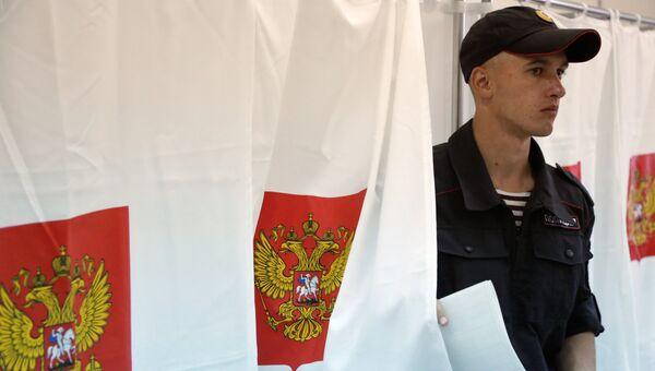 Избирательный участок в Симферополе в единый день голосования