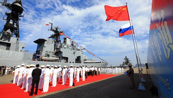 Российско-китайские учения Морское взаимодействие-2016