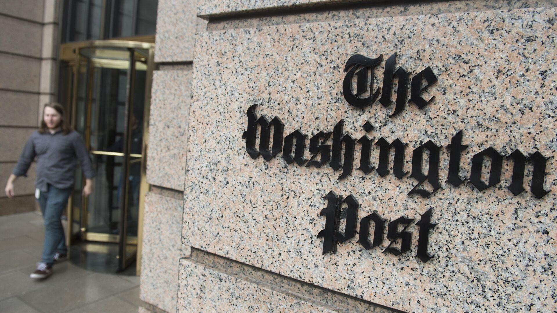 """Конгрессмен проиграл иск к Washington Post по """"российскому делу"""""""