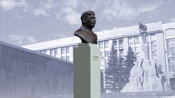 Проект по размещению бюста Иосифа Сталина в Новосибирске
