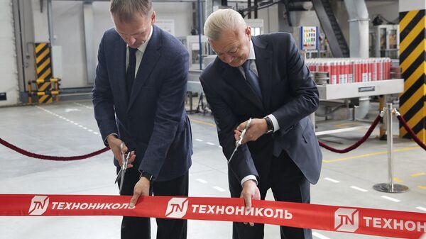 Торжественное мероприятие, посвященное завершению строительства предприятия корпорации Технониколь в Рязани