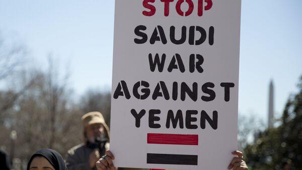 Протестующие против войны в Йемене. Архивное фото