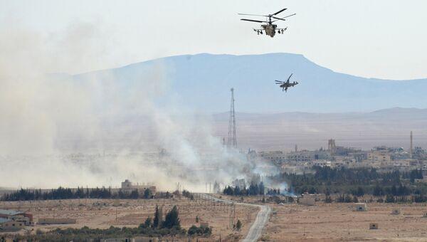 Вертолеты Ка-52 Аллигатор в окрестностях освобожденного от боевиков города Эль-Карьятейн