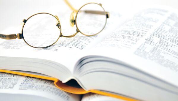 Книги и очки. Архивное фото