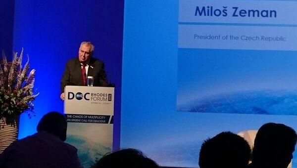 Президент Чехии Милош Земан выступает на Родосском форуме