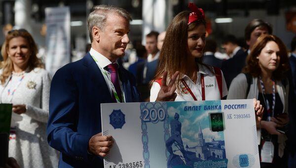 Образец банкноты в 200 рублей. Архивное фото