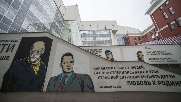 Здание Московского городского педагогического университета