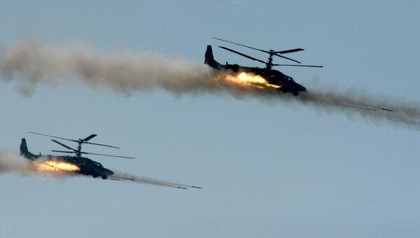 Вертолеты Ка-52 (Аллигатор). Архивное фото