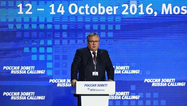 Президент - председатель правления банка ВТБ Андрей Костин выступает на инвестиционном форуме ВТБ Капитал Россия зовет!