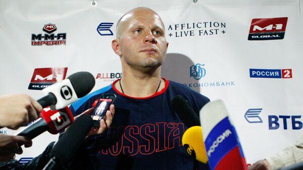 Федор Емельяненко. Архивное фото