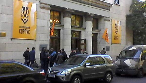 Дом Архитектора в Киеве, где 14 октября проходил съезд националистической партии  Национальный корпус