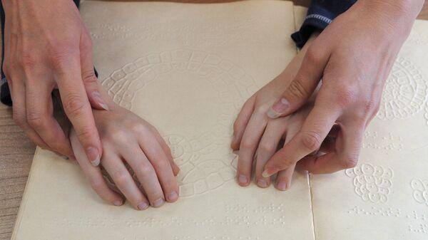 Работа специализированной школы для слепых и слабовидящих детей в Челябинске