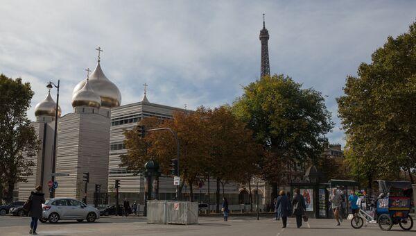 Свято-Троицкий собор на территории Русского духовно-культурного православного центра в Париже