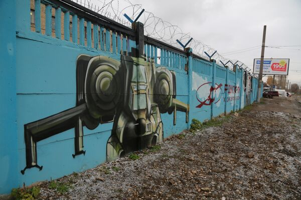 Граффити, посвященное истории российской авиации, на заборе в Перми