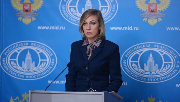 Брифинг официального представителя МИД РФ Марии Захаровой. 20 октября 2016