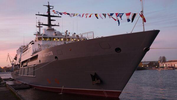 Спасательное судно Игорь Белоусов в Санкт-Петербурге