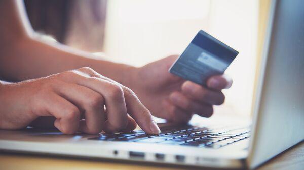 Оплата интернет-заказа пластиковой картой