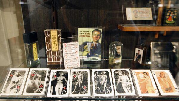 Открытие музея эротики МузЭрос в Санкт-Петербурге