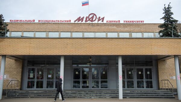 Здание национального исследовательского ядерного университета МИФИ в Москве. Архивное фото
