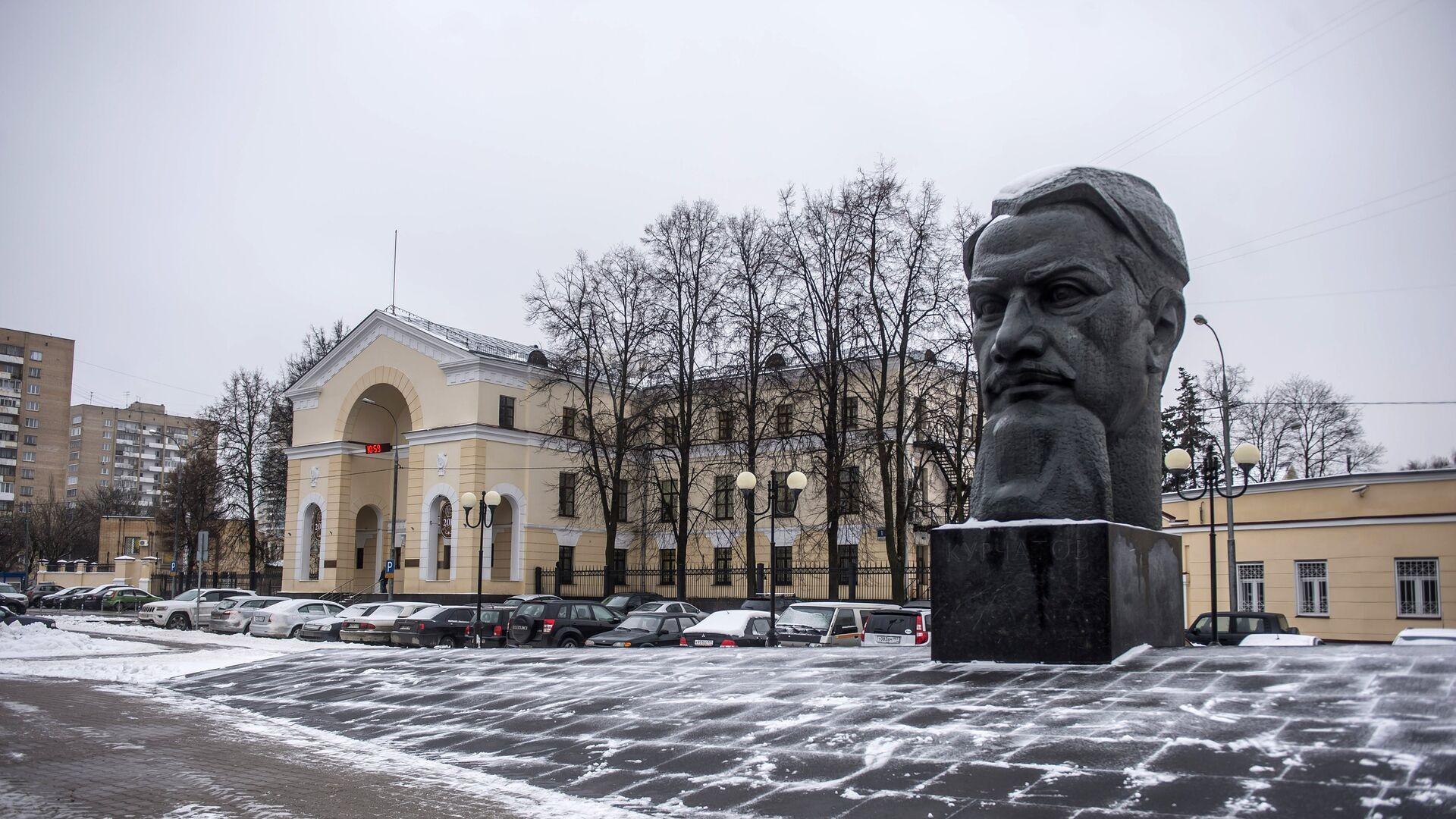 Национальный исследовательский центр Курчатовский институт - РИА Новости, 1920, 09.12.2020